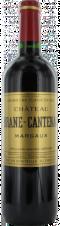 Château Brane Cantenac - Château Brane Cantenac