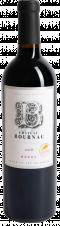 Vignobles Secret - Château Bournac Cru Bourgeois
