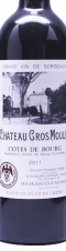 Château Gros Moulin - Château Gros Moulin