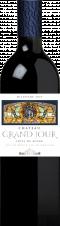 Château Grand Jour - Château Grand Jour
