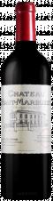 Château Haut-Marbuzet - Château Haut-Marbuzet