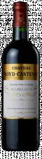 Château Boyd Cantenac & Château Pouget - Château Boyd Cantenac
