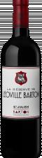 Château Léoville Barton - La Réserve de Léoville Barton