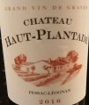 Château Haut-Plantade