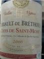 Saint Mont Vieilles Vignes