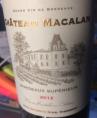 Château Macalan