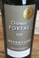 Château Portal - Minervois