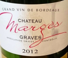 Chateau Marges