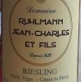 Riesling Vieilles Vignes