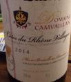 Côtes du Rhone Villages