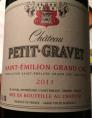 Château Petit-gravet