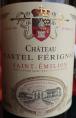 Château Castel Férignac - Saint-Emilion