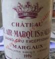 Château Bel Air - Marquis d'Aligre