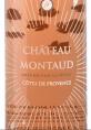 Château Montaud Rosé