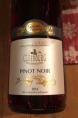 Pinot Noir Grande Réserve