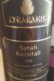 Syrah Kotsifali