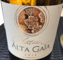Château Alta Gaïa