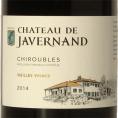 Chiroubles - Vieilles Vignes