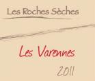 Les Varennes