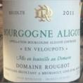 Bourgogne Aligoté En Veloupots