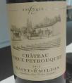 Château Vieux Peyrouquet