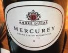 André Ducal - Mercurey