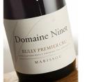 Domaine NINOT RULLY 1er Cru «Marissou»