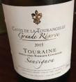 Grande Réserve Touraine