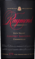 District Collection Coombsville Cabernet Sauvignon
