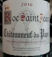 Roc Saint-Jean