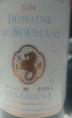 Collioure CARACTÈRE AFFIRMÉ - Les Hauts du Roumani