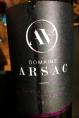 Domaine Arsac Syrah & Grenache