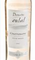 Domaine Toulal cuvée Guerrouane