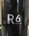 R6 Riserva