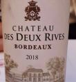 Chateau des Deux Rives Bordeaux