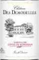 Château des Demoiselles - Castillon Côtes de Bordeaux
