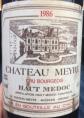 Château Meyre Cru Bourgeois