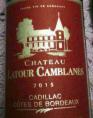Château Latour - Camblanes