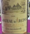 Château d'Arcins