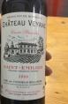 Château Veyrac Cuvée Stanislas