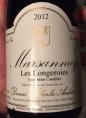 Marsannay - Les Longeroies