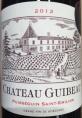 Château Guibeau