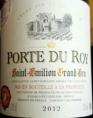 Porte du Roy