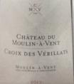 Château Du Moulin A Vent