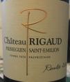 Château Rigaud - Puisseguin Saint-Emilion