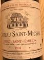 Château Saint Michel