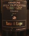 Tana di Lupo Amarone Della Valpolicella Classico