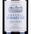 Château Fonsèche