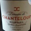 Domaine de Chanteloup
