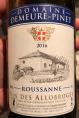 Roussanne Vin des Allobroges